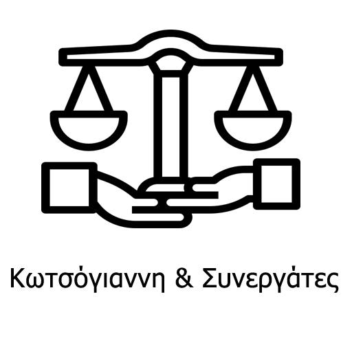 Κωτσόγιαννη & Συνεργάτες